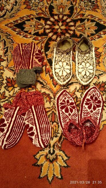 Личные вещи - Буденовка: Носки тёплые чешкиРазмер на взрослого человекаНовые цена 200сом за