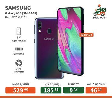Samsung - Cəlilabad: Yeni Samsung A40 64 GB qara