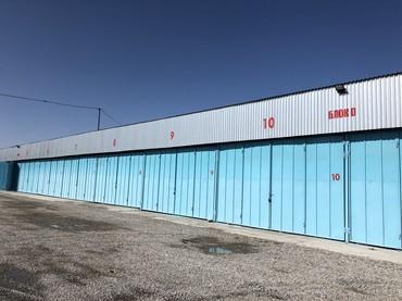 Аренда коммерческой недвижимости в Кыргызстан: Сдаю склад склады, помещение, завод, 3000 м2 (боксы 70м2) под хранение