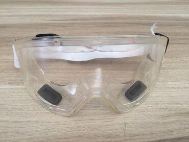 Защитные очки для глаз. Магазин «Кен», также работаем с Юр лицами с пе