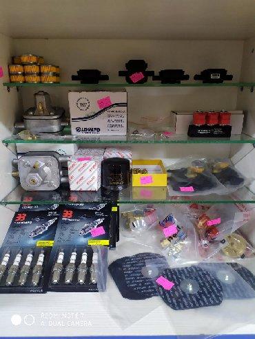 аккумуляторы для ибп 150 а ч в Кыргызстан: ГБО! Все комплектующие от А до Я в одном месте. Высокое качество по до