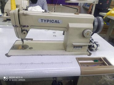 химчистка-машины в Кыргызстан: Швейные машины