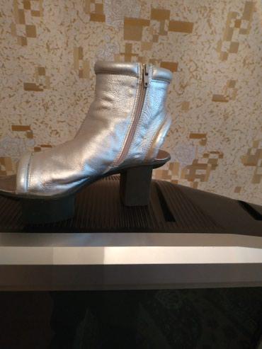 - Azərbaycan: Брала за 550 $ одела пару раз продам за 200 ман