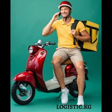 Работа - Чон-Таш: Служба доставки logistic.kg набирает водителей, на вакансию курьера