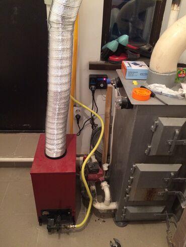 Газовые Отопительные КотлыКПД-95%Котлы оснащены автоматическим