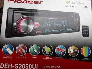 Авто магнитофон Пионер, почти новый, есть документы и коробка. в Бишкек
