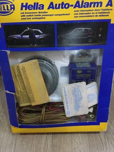 Hella Auto-Alarm A производство Германии авто сигнал