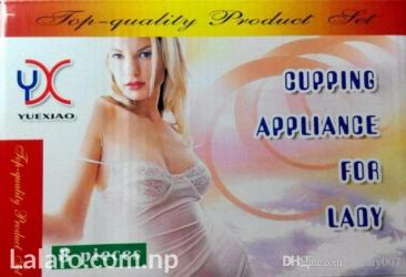 Personal Items - Kathmandu: This breast enhancing device really work and you can believe on it