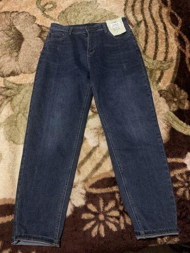 Продаю новые джинсы БойФренды 7/8 размер 31, стречь, фирма