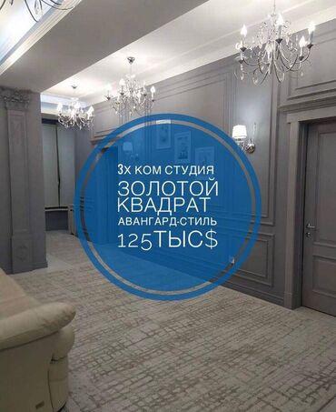 купить джойстик для телефона в бишкеке в Кыргызстан: Продается квартира: Элитка, 3 комнаты, 90 кв. м