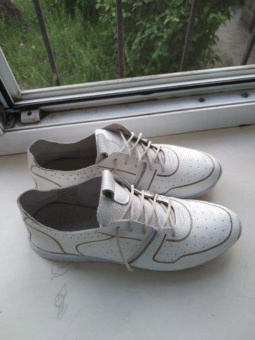 don vigaron в Кыргызстан: Женские кроссовки кожаные и очень мягкие просто нога отдыхает