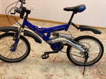 24luk velosiped bahalı modeldendi.250manata