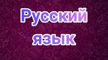 rus car - Azərbaycan: Xarici dil kursları | Rus | Uşaqlar üçün