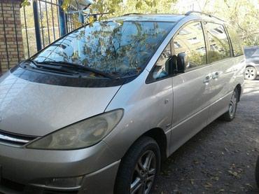 Toyota Previa 2003 в Бишкек