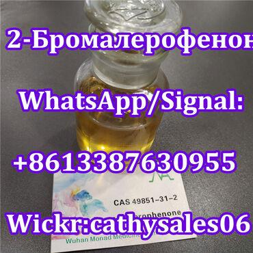744 объявлений   УСЛУГИ: 100% -ная безопасная доставка 2-бром-1-фенил-пентан-1-он CAS -2 / 2-бр