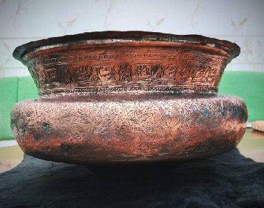 Медная чаша для бани. Hamam uchun-mis. Qedimidi