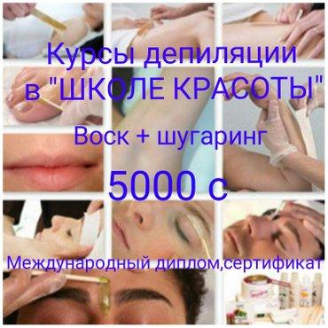 ad-image-45560785