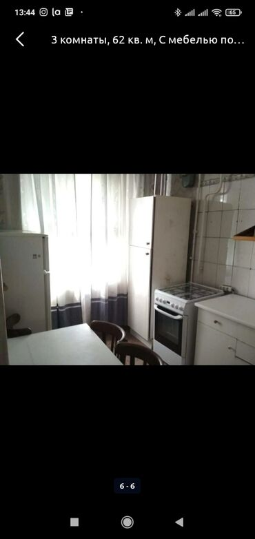 квартиры в аламедин 1 снять in Кыргызстан | ДОЛГОСРОЧНАЯ АРЕНДА КВАРТИР: 3 комнаты, 62 кв. м, С мебелью полностью