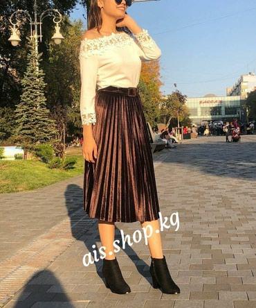 Велюровая юбочка плиссе - коричневая в Бишкек