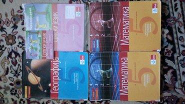 Knjige za osnovnu školu - Vrbas