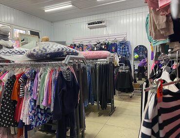*продаётся действующий бизнес* город кант магазин детской одежды магаз