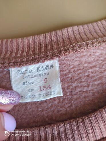 Zara kidsden alinib 51 azne,satilir,18 azne.az geyinilib.hezi aslano