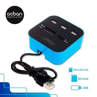 Combo: Картридер универсальный + USB-концентратор (хаб), 3 порта