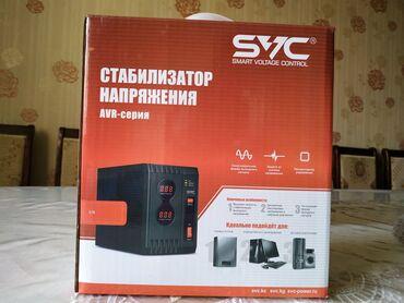 Продаю стабилизатор напряжения AVR_серия для пк для бытовой