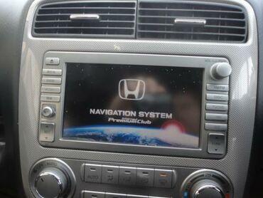 диски на авто в Кыргызстан: Нужен загружечный диск на данную магнитолу авто Хонда стрим 2003 года