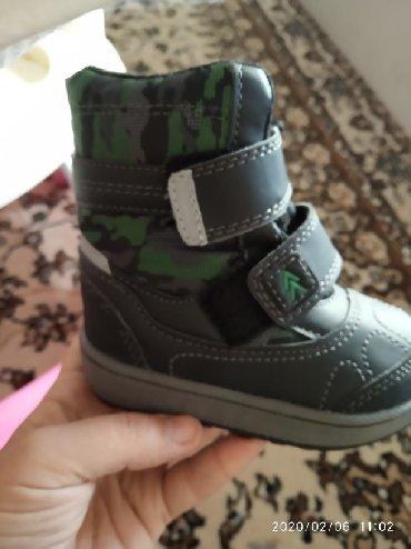 аккуратные ботиночки в Кыргызстан: Ботиночки на малыша
