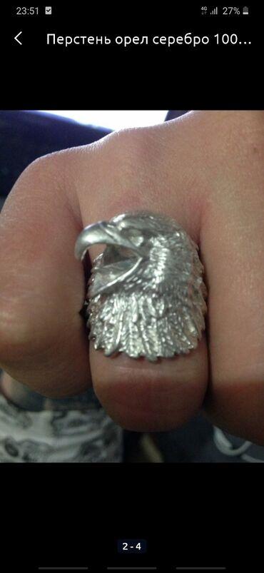 g shock ga 100 в Кыргызстан: Перстень Орел 100%серебро 19размер