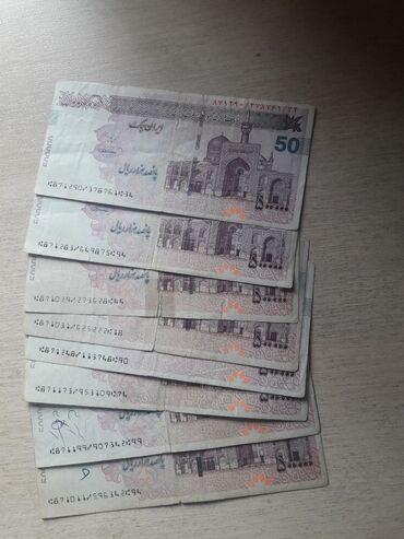 Купюры - Кыргызстан: Продаю всё вместе всего за 1390 сом.Иранские 500 000 риалов. Состояние