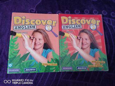 Na prodaju komplet knjiga iz engleskog jezika za 5. razred osnovne