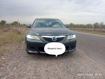 продажа однокомнатных квартир в канте в Кыргызстан: Mazda 6 3 л. 2005 | 135000 км