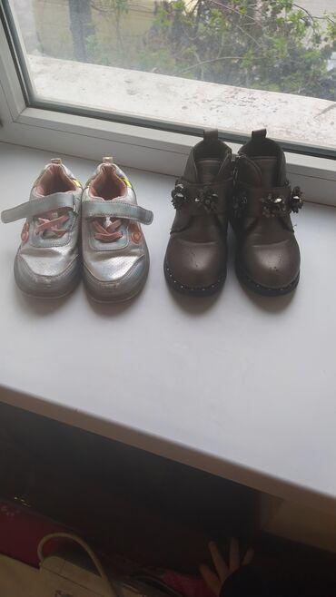 Кроссовки  И ботинки  27-28 размер