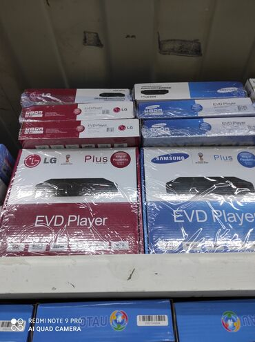 video-cassette-player в Кыргызстан: DVD player