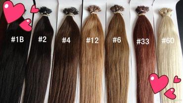 Продаю Натуральные волосы. Капсуляция в Бишкек