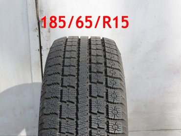 Продаю зимние японские шины. 185/65/R15 в Бишкек