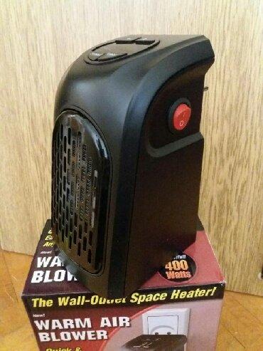 Grejalice - Srbija: Mini grejalica Handy HeaterSavršeno rešenje za svaki prostor koji