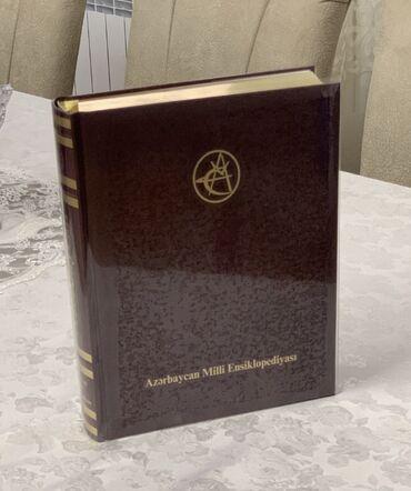 Milli Ensiklopediya (xüsusi cild)  Çoox ucuza satılır