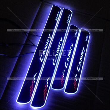 Светящиеся накладки на пороги Premium Line с бегущей подсветкой для