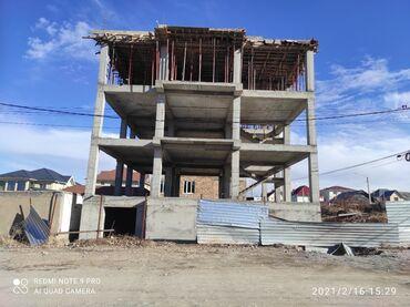 Бетонные работы - Кыргызстан: Монолит | Гарантия | Больше 6 лет опыта