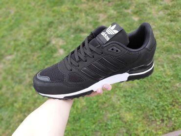 Crne Adidas Zx ponovo na stanju :)Preudobne, izdrzljive Brojevi od 41