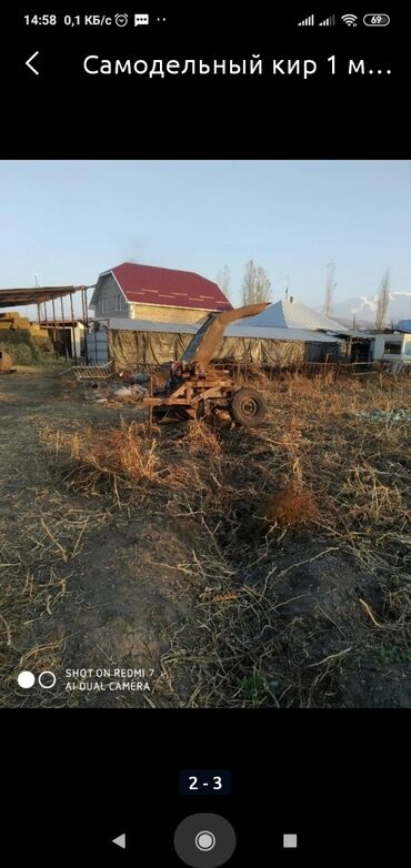 ролики для сушки белья купить в Кыргызстан: Самодельный измельчитель клевера соломы проверено все работает захват