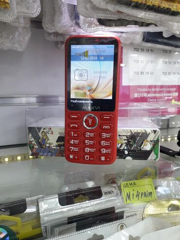 телефон-fly-f в Кыргызстан: Новый MaxviK15
