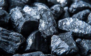 таблетки для набора веса в аптеках в Кыргызстан: Уголь уголь уголь шабыркуль каражыра отборный крупный с доставкой по