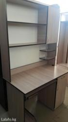 продаю новый компьютерный стол  в Бишкек