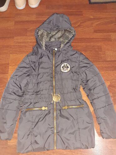 Palomono jaknica za prelaz. Veličina 128