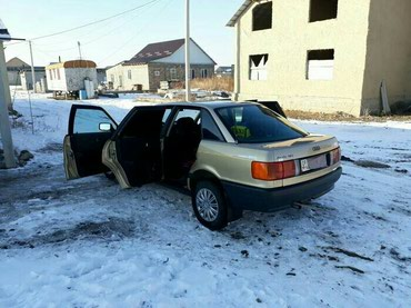 Audi 80 1987 в Бишкек
