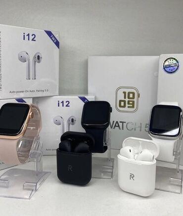 ������������ 5 ������ �������� �� �������������� в Кыргызстан: АКЦИЯ!!!Smart watch 5+ всего 1990с + беспроводные наушники в подарок